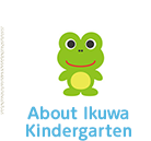 About Ikuwa Kindergarten